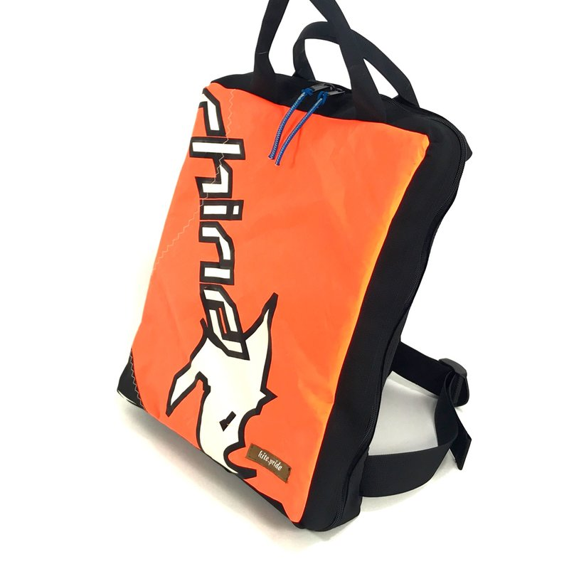 Image of kite.pride Backpack orange/sw/blau